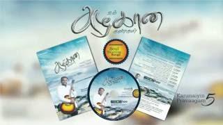 Um Azhagana Kangal - Johnsam - Tamil Gospel  Song High Quality Mp3