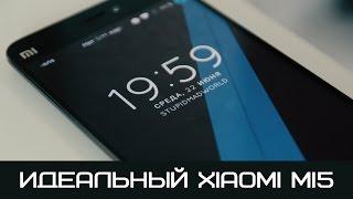 Идеальный Xiaomi Mi5. Как можно кастомизировать флагман Xiaomi?