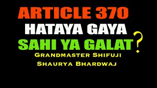 ARTICLE 370, Year 1934 Se Aaj Tak