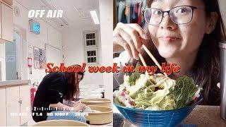 D-Vlog │ School week in my life 上學忙什麼?