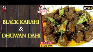 Black Karahi And Dhuwan Dahi Recipe | Aaj Ka Tarka | Chef Gulzar I Episode 956