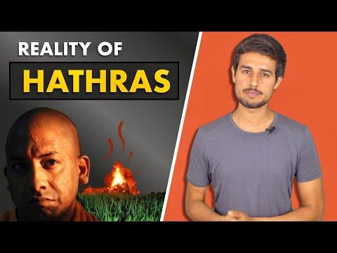 हाथरस coverup | ध्रुव Rathee द्वारा समझाया