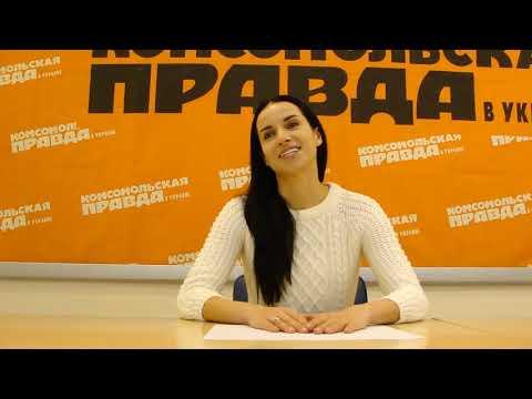 Балерина Наталья Мацак о спектакле \