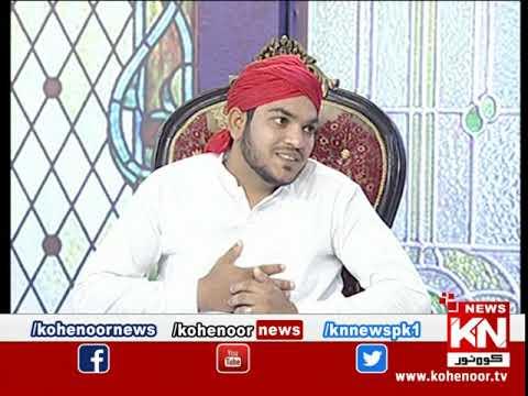 Ramadan Sultan Iftar Transmission 07 May 2021 | Kohenoor News Pakistan