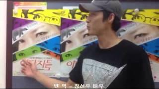 연극 [이단자들]의 장선우 배우님의 응원메세지!