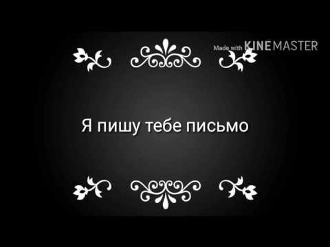 Алексей Воробьёв. На стене в твоём подъезде.