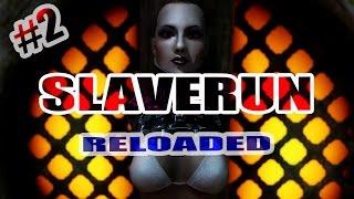Slaverun Reloaded - BDSM quest mod for Skyrim #2