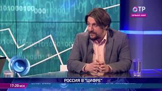 Иван Бегтин: Главное не скатится теперь в цифровой феодализм
