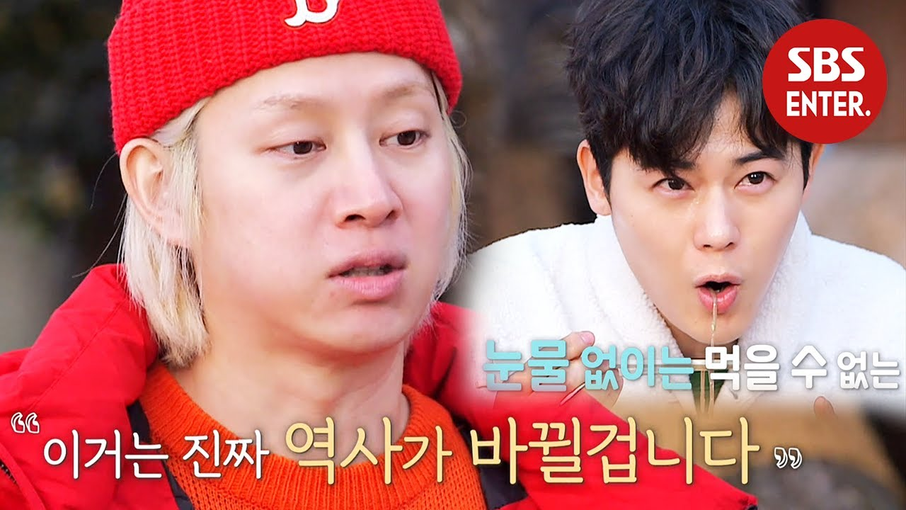 SUB The Flavor Of Rest Areas EP6 Heechul, Yang Se Hyung, Dongjun
