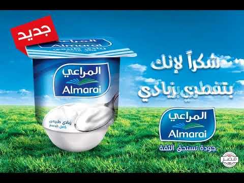 Almarai Yoghurt TVC
