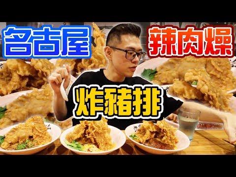 大胃王真的很厲害-好吃我也無法