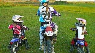 Дети на мотоциклах и квадроциклах!