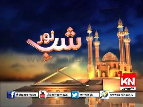 Shab E Noor 27 04 2018
