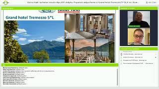 Озера Италии — лучшее место для VIP отдыха.