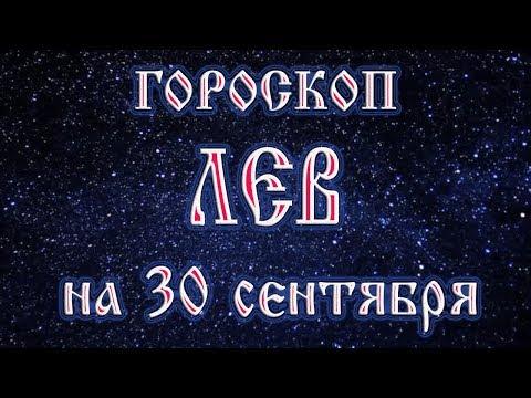 Астролог найти работу