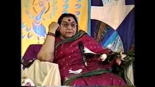 Shri Vishnumaya Puja: Stop Feeling Guilty thumbnail