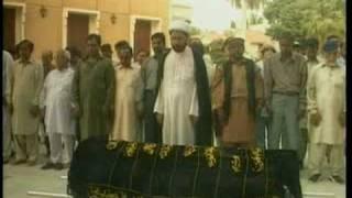 Namaz-e-Janaza Procedure