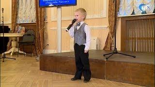 Этап всероссийского вокального конкурса «Пою тебе, Россия» собрал самых голосистых новгородцев
