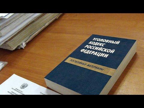 УК РФ, статья 103, Зачет времени применения принудительных мер медицинского характера, Уголовный Код
