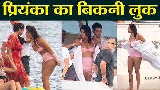 Priyanka Chopra looks sizzling hot in pink bikini; Check Out | Boldsky