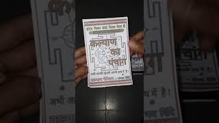 dpboss 220 patti chart - TH-Clip