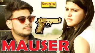 Mouser  माउज़र ॥ Sager Bathla  Super Hit Song  Hit Song New 2017