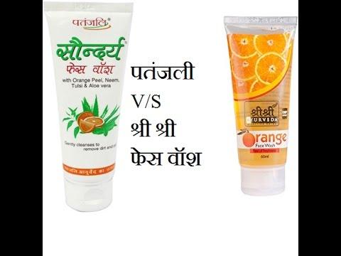 , title : 'Patanjali Face Wash vs Sri Sri Face wash Comparison | Sri Sri Face wash Review | GharGrihasti'