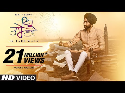 Ik Tare Wala mp4 video song download