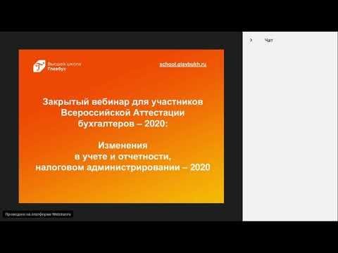 Изменения, с которых нужно начать 2020 год