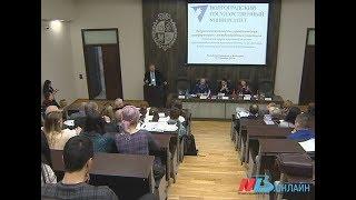 В Волгограде о законе говорили представители Армении, Казахстана и Белоруссии