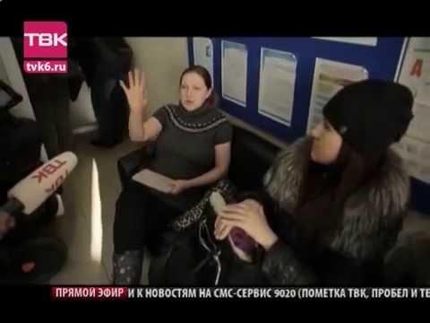 Перепроверка Новостей ТВК. Пенсионный фонд Советского района.
