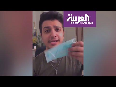 العرب اليوم - شاهد: نسخة جديدة من أغنية