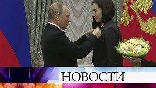 Молодым ученым в Кремле вручили премии за прорывные технологии и разработки будущего.