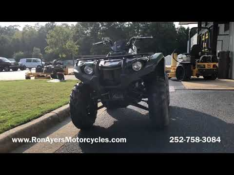 2020 Yamaha Kodiak 450 in Greenville, North Carolina - Video 2