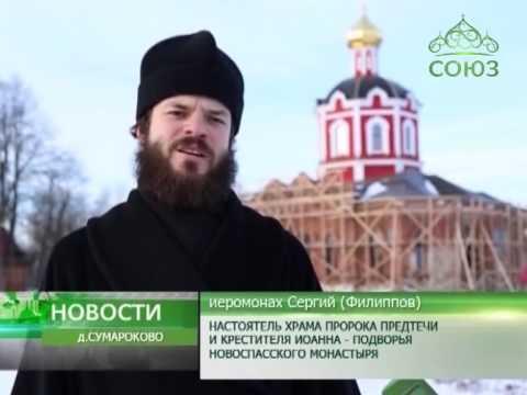Музей города белая церковь