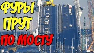 Крымский(((16.08.2018)мост! Фуры гоняют по мосту во всю! Опоры,пролёты Ж/Д моста! Что нового? Обзор!
