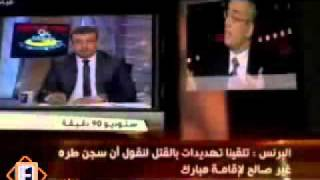 اغاني حصرية الإخوان المسلمون نافذة مصر صوت الحق والقوة والحرية تحميل MP3