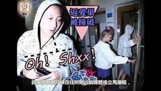 小龍女吳卓林剃光頭出櫃,與大13歲洋女友逛街,吳綺莉說了2字,成龍神情凝重!