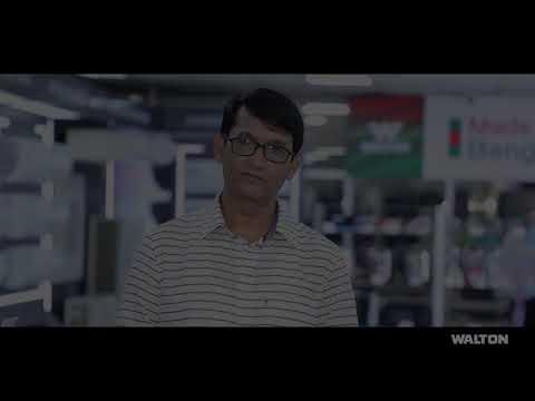 ওয়ালটন ফ্যাক্টরি একটি ইন্ডাস্ট্রিয়াল ভিলেজ: অভিনেতা আজিজুল হাকিম