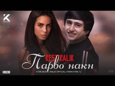 REST Pro (RaLiK) - Парво накн (Клипхои Точики 2020)