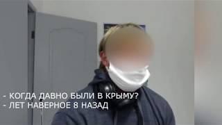 Российскому актеру запретили въезд в Украину за посещение Крыма
