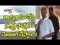 Minister Manikyala Rao Sensational Comments