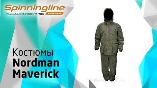 Зимние костюмы для рыбалки нордман