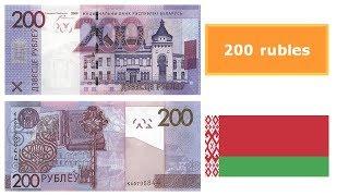 Belarusian ruble (BYN)
