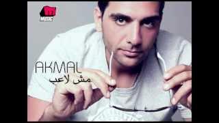 Akmal Kol Elly Farea' أكمل كل اللي فارق تحميل MP3