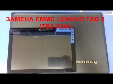 Замена eMMC на планшете Lenovo Tab 2 A10-30 (TB2-X30L)