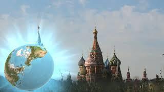 #ДомаВместе#Песня#МоскваМиР