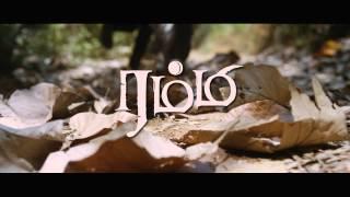 Rummy - Official Trailer - Vijay Sethupathy, Gayathrie Shankar, Inigo Prabhakaran, Iyshwarya Rajesh