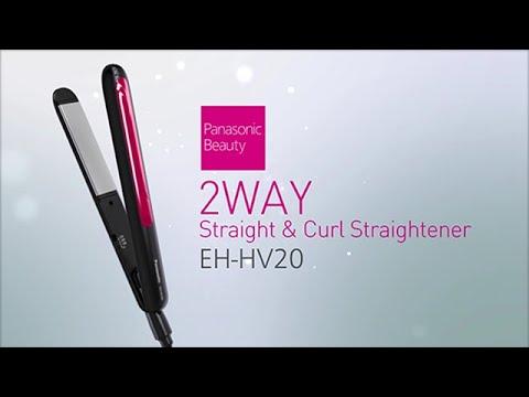 Introducing Panasonic Straight & Curl Straightener EH-HV20 - YouTube