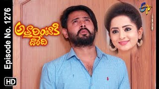 Attarintiki Daredi | 6th December 2018 | Full Episode No 1276| ETV Telugu